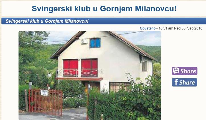 Заев го отвори Горњи Милановац како пупка